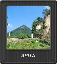 ARITA